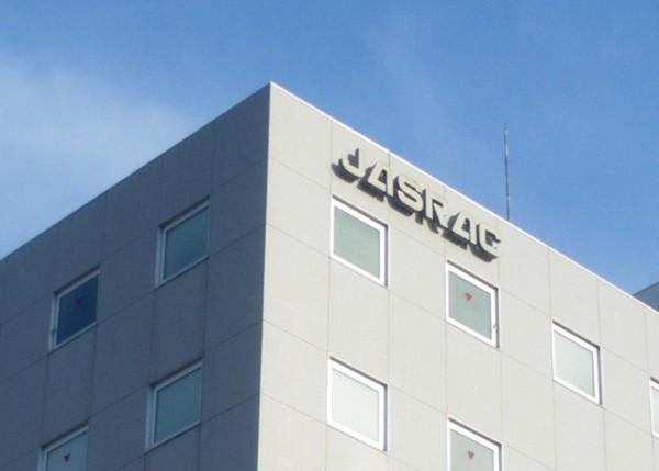 JASRACがテレビCMを放送wwwwwwwwwwww