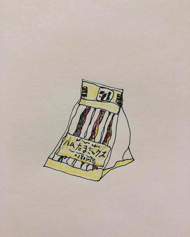 "974e4906-s 千原ジュニアの""左手インスタ"" その画力にファンも「センスの塊」"