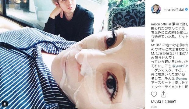 「きれいなおねえさん」浜崎あゆみの真骨頂 顔パック中の自撮りが美しすぎて