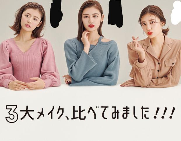 【クイズ画像】ここに三人のアジア人、女性がいます