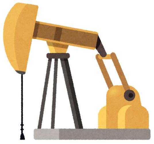 50年前の小学校「石油はあと30年でなくなります」