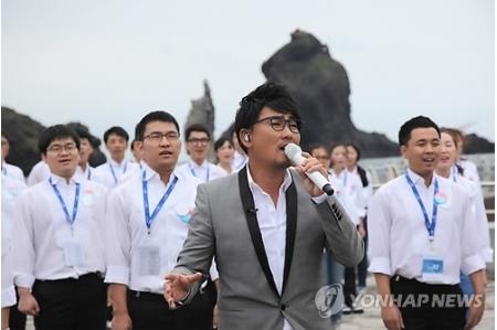 韓国の歌手イ・スンチョル(RUI)、日本から入国拒否される → イ氏「不当だ!」 → 入管「理由は竹島に不法上陸したから。あと大麻吸引したから」