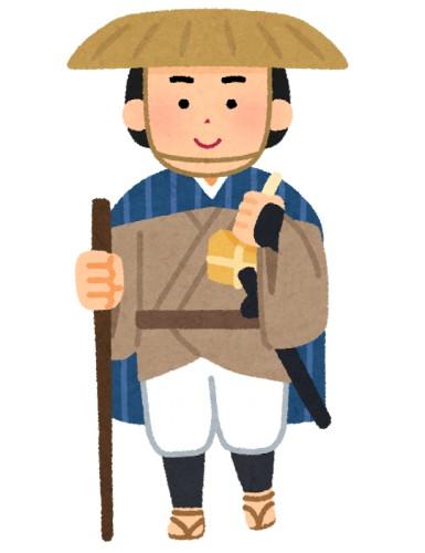 47都道府県の旅に出たいんだがなにを用意すればいい?