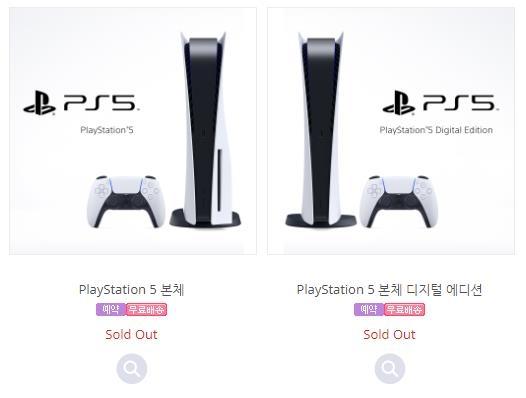 『PlayStation 5』韓国でも予約開始されるも1時間で完売 不買運動とは……