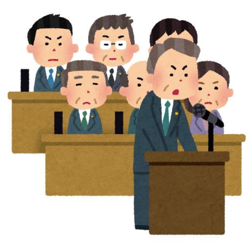"""国会で""""やじ""""って低レベル過ぎないか?菅首相、再三注意要請。"""