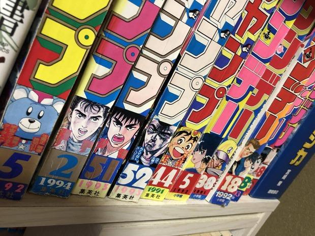 おれの家から1990年代の週刊少年ジャンプが見つかる