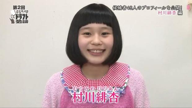 【炎上】 HKT48メンバー 「ホテルで朝日新聞を読みました。皆さんどの新聞がオススメ?」→批判殺到