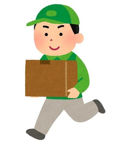 中国人、日本人より賢かった「再配達が問題?宅配便は勤務先で受け取るものだろう?」