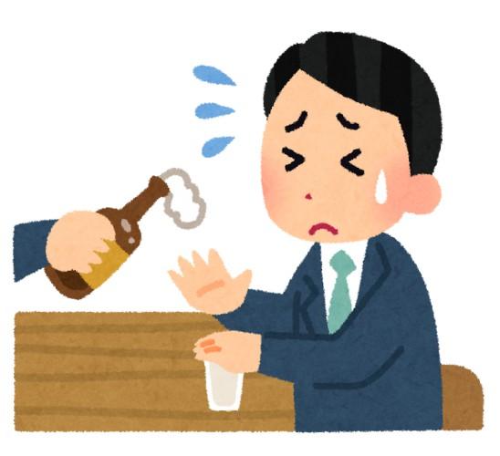 新入社員「飲み会の会費って、送迎係でお酒の飲めない僕もどうして同じ金額何ですか?」
