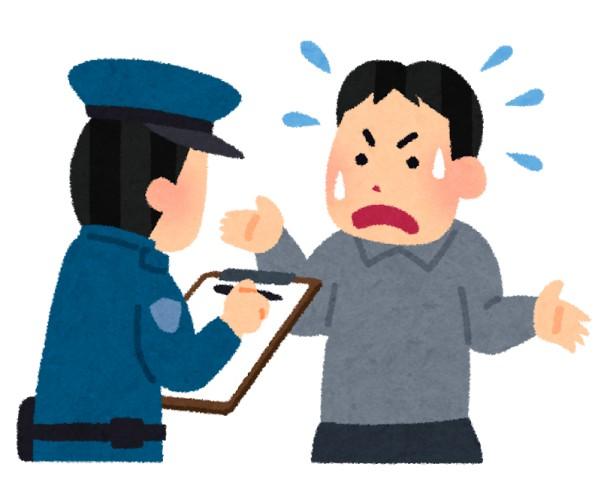 警官にカバンの中見せろって言われて拒否できるの?