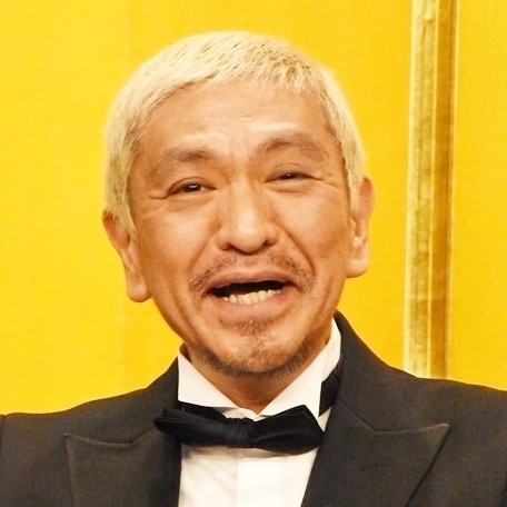 松本人志さんの三大名言「僕はわかるんですけどねぇ」「うーんまだちょっと早かったんちゃうかな」