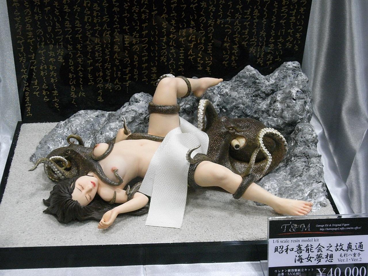 Хентай с осьминогами картинки 2 фотография