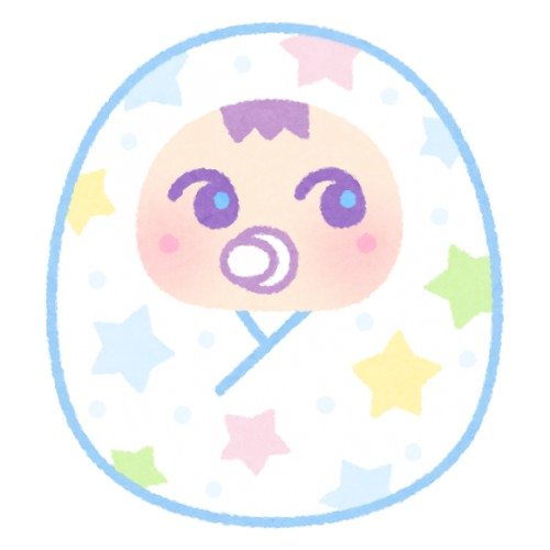 なんで日本は少子化なのに子供を産む手当は出さないの?