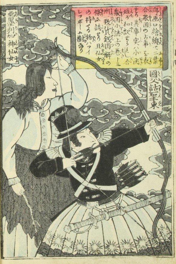 【画像】 江戸時代の日本の絵師が描いた「米国の歴史絵巻」がアメリカで大ウケ