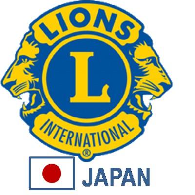 ライオンズクラブがマスク10万枚を寄贈 市民向けに配布へ