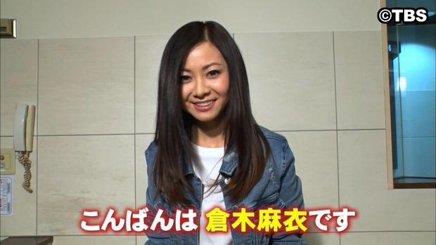 【画像】倉木麻衣って美人過ぎない?