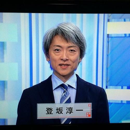 元NHK登坂アナ、フリーに転身した理由は「周りのレベルが低い」