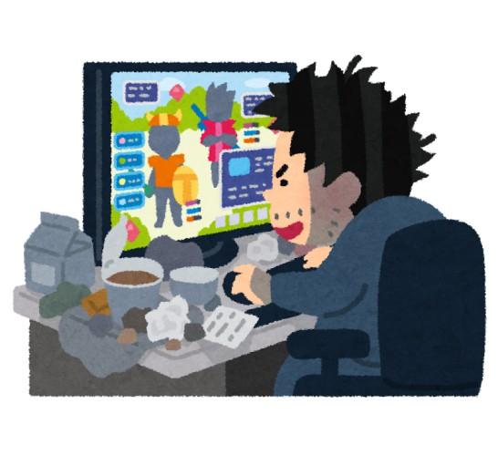 俺「よしゲームするか」ピッ フレンドが3人オンラインです 俺「平日の昼間に……?」