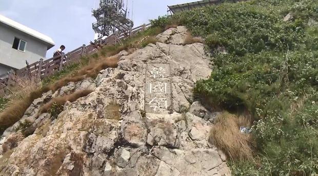 声だけじゃなく、そろそろ具現化しろよ。竹島問題で怒り爆発「非は100%韓国。具体的な対抗措置検討」 自民党