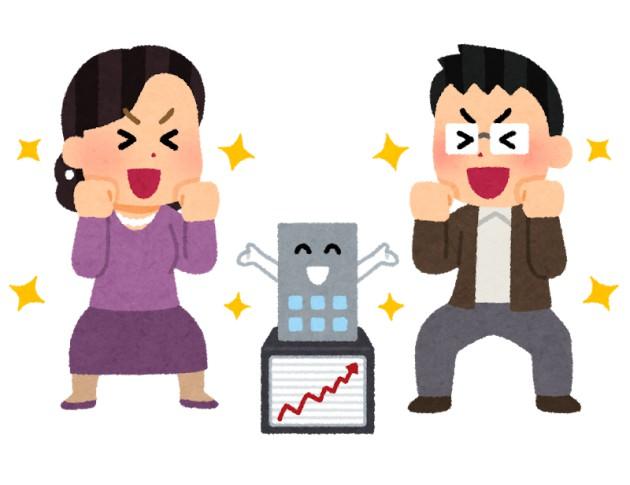海外投資、日本の稼ぎ頭に 経常収支の構図変化