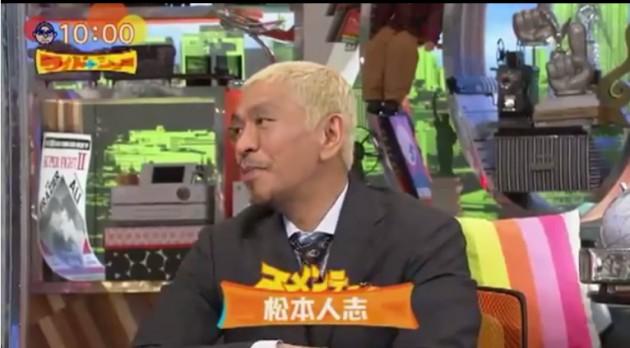 松本人志がM-1騒動を語ったワイドナショーの視聴率wwwwwwwwwwwwwwwww