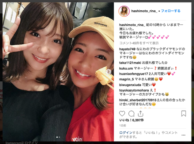 日本一黒いグラドル橋本梨菜……のマネージャーが「綺麗すぎ」と話題!?