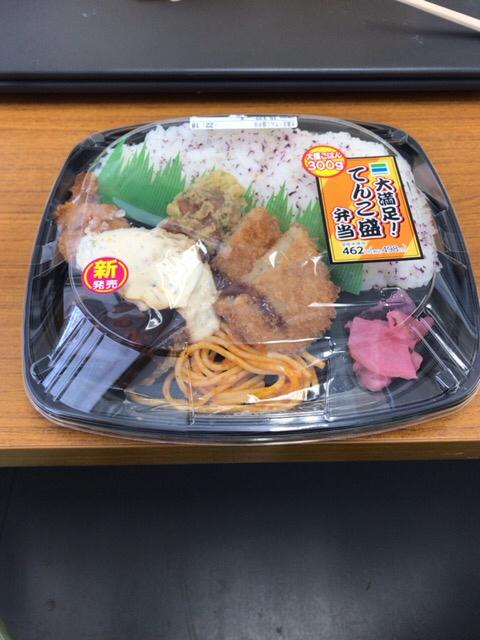 【悲報】ファミマさん、またとんでもない弁当を発売