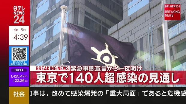 【速報】東京140人超