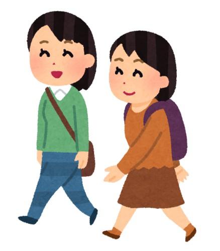 女「友達と歩くときは道に広がって歩く」男「友達と歩く時は縦に列を作って歩く」←これって何でこうなるの?
