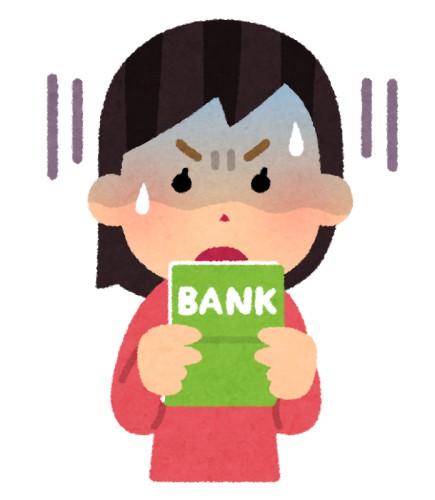 「貯蓄税」作れば経済回るんじゃね??www