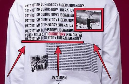 日本も原爆Tシャツに過剰反応して韓国みたいになってきたな