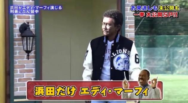 """""""浜ちゃん黒塗り""""騒動での視聴者意識、「差別とは思わない」が約5割!"""
