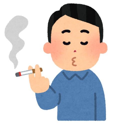 喫煙者っていじめられ過ぎだろ