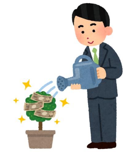 仕事して350万円貯まった。そろそろ資産投資すべき?