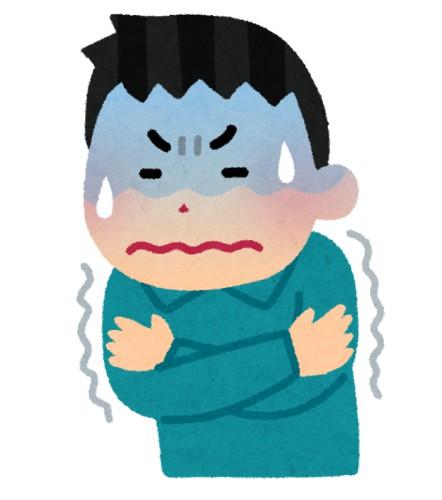 貧乏過ぎてエアコンもストーブもない、究極の寒さと戦ってる