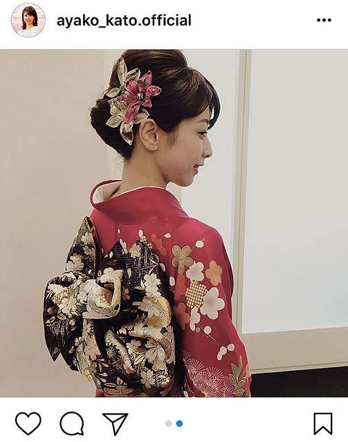 加藤綾子アナ、晴れ着姿のうなじにファンため息「見返り美人」「綺麗すぎる」