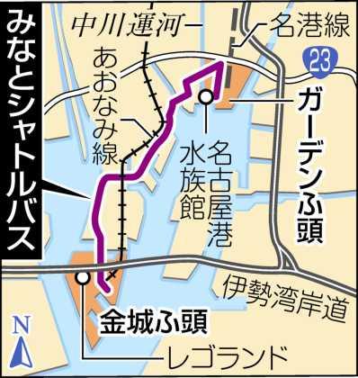 1日の乗客数20人!レゴランドシャトルバス廃止!名古屋オワタwwww