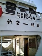 e899a630.jpg
