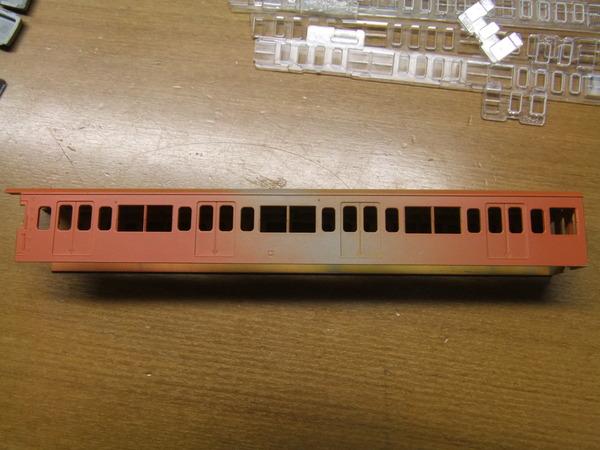 0c961f1d s