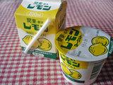 レモン牛乳とヨーグルト