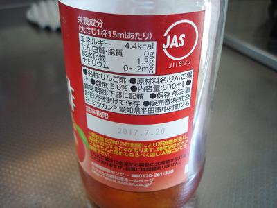 DSC08199