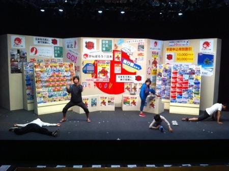 大阪の舞台