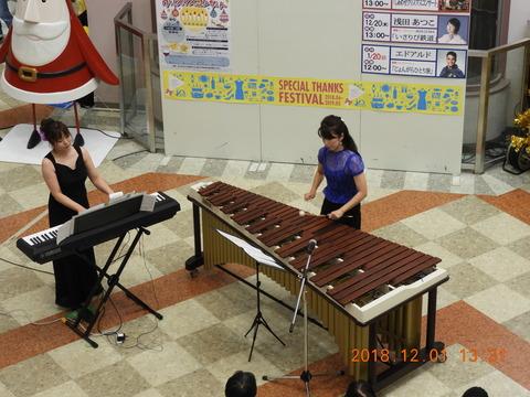 1201ピアノ2_70