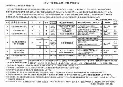 1004_mitsuda
