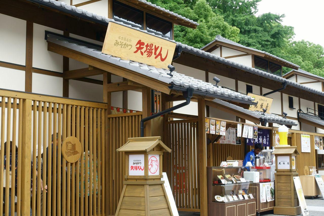 名古屋城・金シャチ横丁で名古屋めし!「矢場とん」の味噌カツを食べてきました : Neetral Life