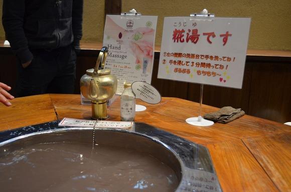 ヤマト醤油味噌⑥