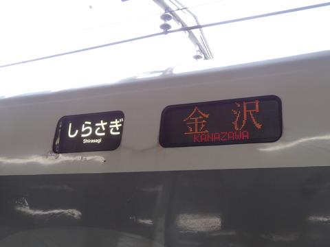 DSC09649