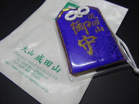 DSC02795