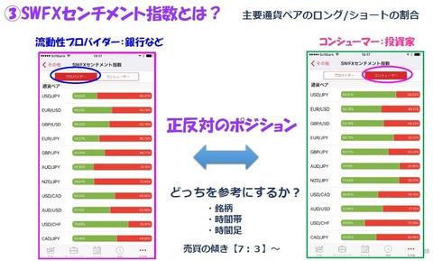 デューカスコピージャパンブログ4