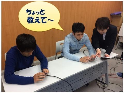 バイトレ対決アルコ&ピース酒井,アンジャッシュ児嶋3